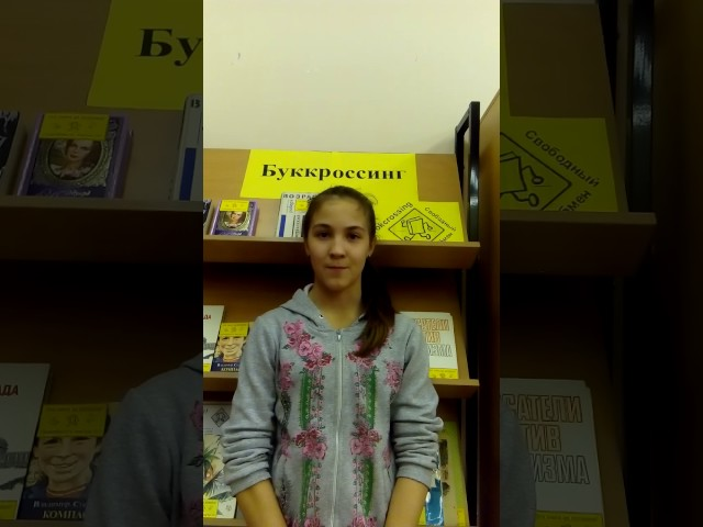 Изображение предпросмотра прочтения – ВалерияСугак читает произведение «Волк и Журавль» И.А.Крылова