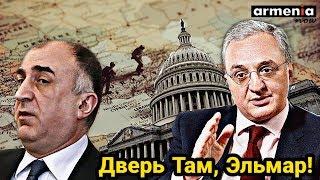 Мамедьяров говорит о прогрессе: если бы мы жили в США 100 лет назад, как армяне