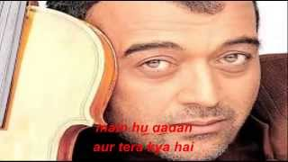 aabhi jaa karaoke with lyrics