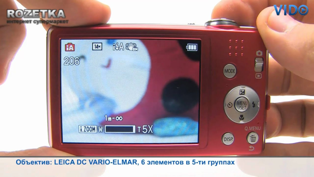 Отзыв рекомендуют: 28 дата отзыва: 2015-01-19. Достоинства: отлично снимает и днем и ночью хорошо увеличивает передает все цвета как в реальности. Недостатки: нет. Рада приветствовать всех читателей этого отзыва!. Этот отзыв посвящен цифровому фотоаппарату lumix dmc-tz20, который.