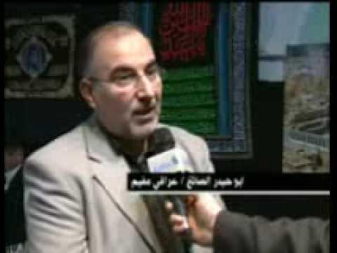 Shia Islam Increasing in Egypt