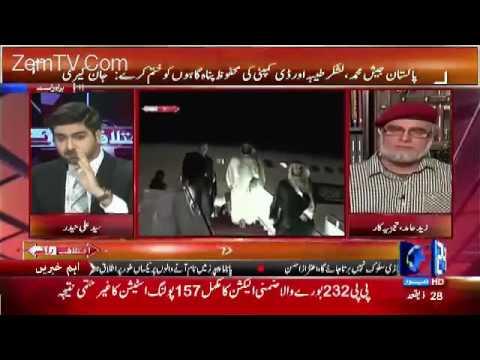 Zaid Hamid Reveals Why Deputy Crown Prince Of Saudi Arabia Came To Pakistan