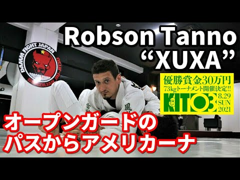 """【柔術】オープンガードのパスからアメリカーナ / ホブソン・タンノ""""シュシャ""""【ブラジリアン柔術】Robson Tanno"""