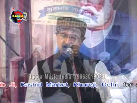 Bhai Sunil Arora Ji - Saanwal Sunder Ramaiya from Ragga Music - 9868019033