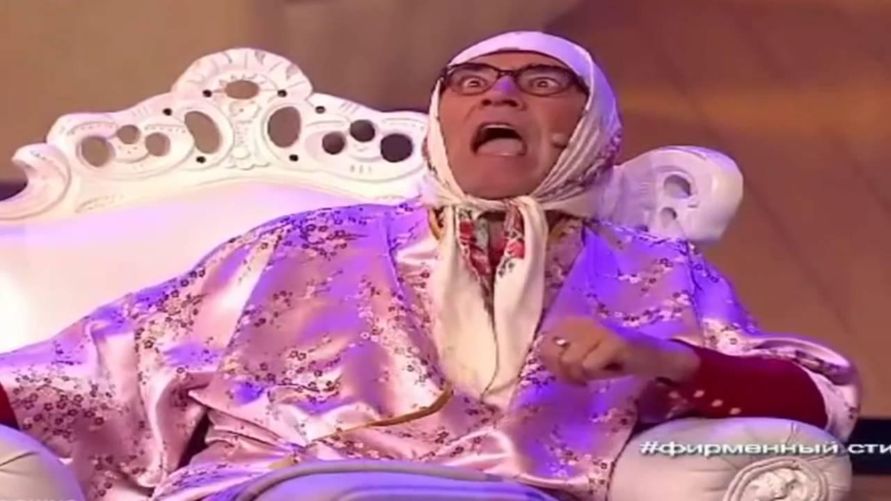 Бабки пенсию получили видео потребительская корзина состав официальный сайт