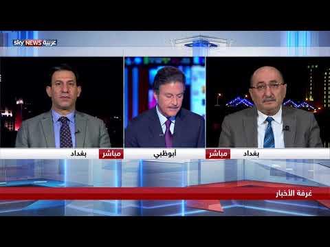الانتخابات العراقية..  الكتلة الأكبر وتناقض الولاءات  - نشر قبل 2 ساعة