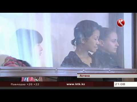 знакомства лесби казахстан