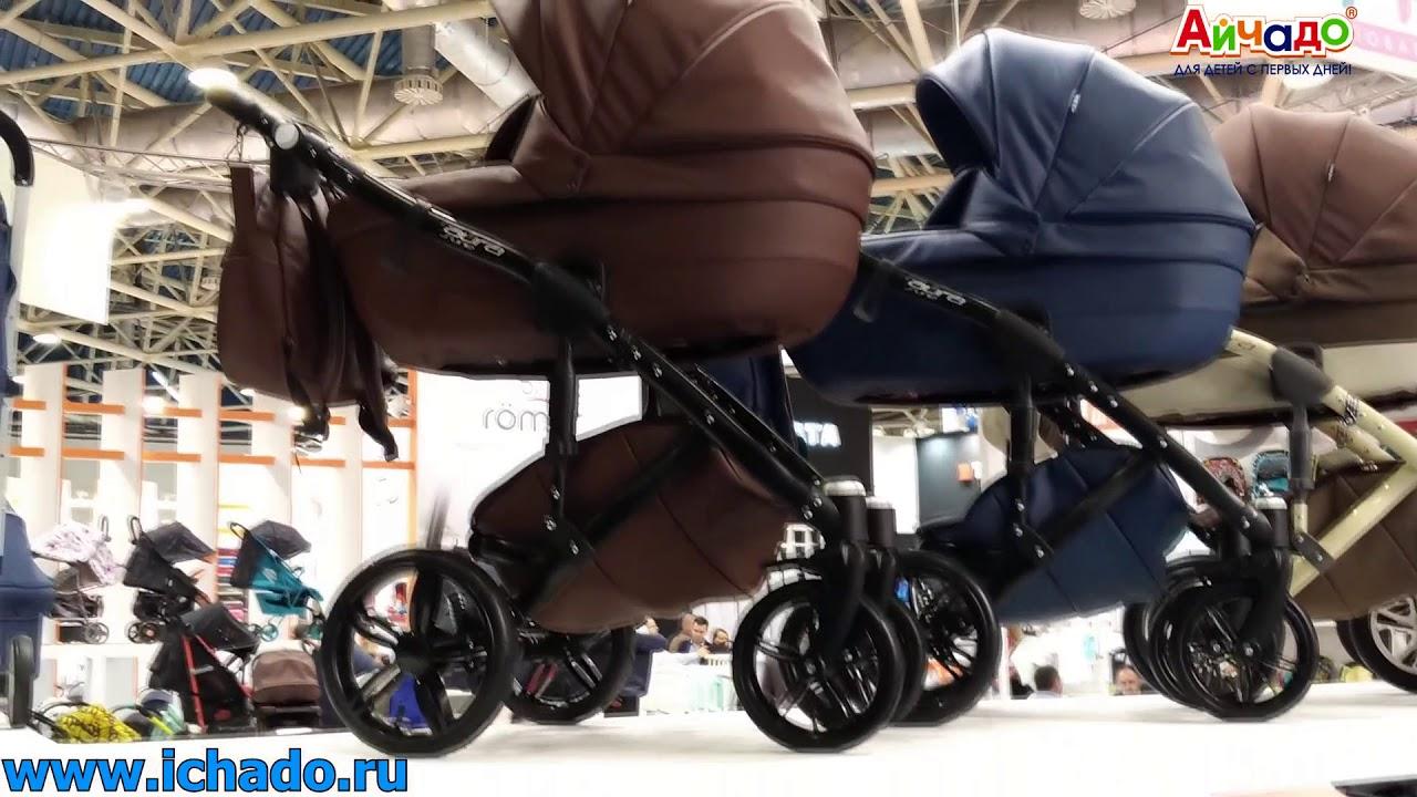 Купить детскую коляску JEDO Trim. Нет, не купить детскую коляску .