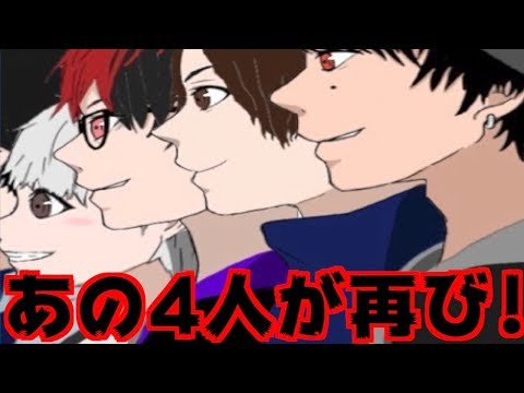 【PUBG】マイキーとぎこちゃんとマスオさんと神回メンバー集結!!!【TUTTI】