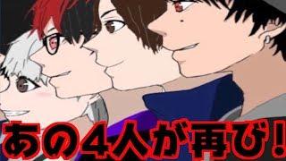 【PUBG】マイキーとマスオさんと神回メンバー集結!!!【TUTTI】