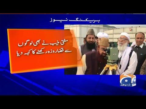 Mufti Muneeb Ur Rehman Ne Logo Se Qaza Roza Rahkne Ka Keh Diya