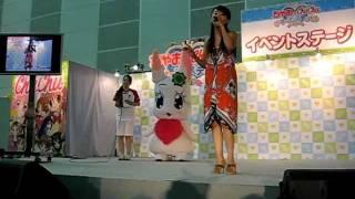 ちゃおサマーフェスティバル2007にて生ライブ!ちま・・・どっち向いて...