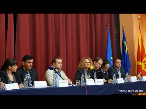 Шекеринска: Заедно до промени, да ја обезбедиме иднина�...