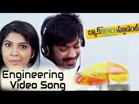 Engineering Video Song - Back Bench Student Video Songs - Mahat Raghavendra,Pia Bajpai