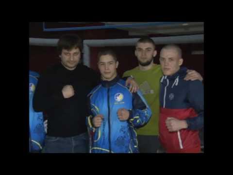 Открытие клуба ММА в Запорожье