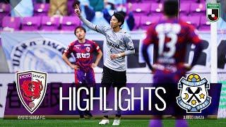 京都サンガF.C.vsジュビロ磐田 J2リーグ 第4節