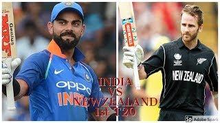 INDIA vs NEW ZEALAND 1st T20 Real Cricket™ 18 Live Stream