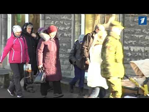Дима Билан концерт в , Эстония песня ночной хулиган