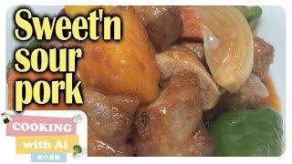 Sweet'n sour pork! One of my favorite Chinese foods!