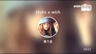 嵐『Make a wish』歌ってみた