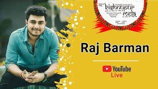 Raj Barman LIVE SHOW  | 32 Bishnupur Mela | 25th December