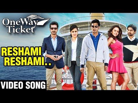 Reshami Reshami | Romantic Song | One Way...
