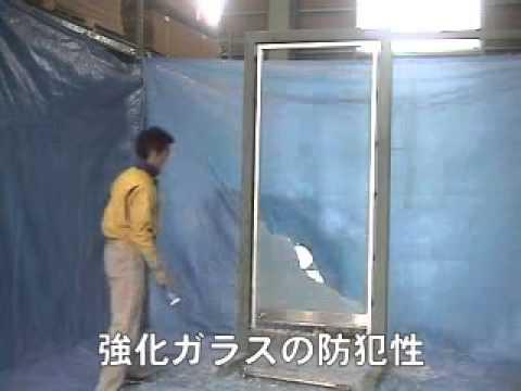 ガラス 割れる 強化
