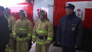24 02 16 Открытие пожарного депо в д  Беласовка Семеновского района
