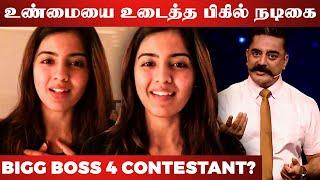 Bigg Boss Season 4 பற்றி மனம் திறந்த நடிகை | Amritha Thendral | Bigil | Vijay TV | Kamal Haasan
