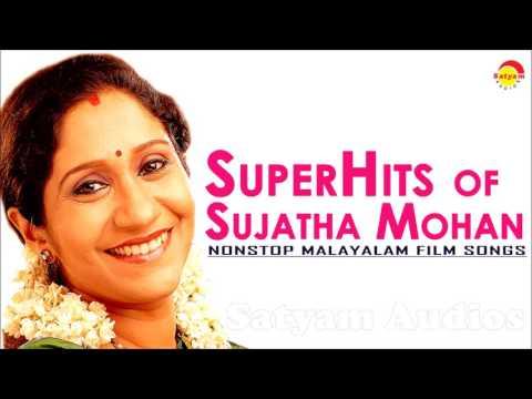 Superhits of Sujatha Mohan | Nonstop Malayalam Film Songs
