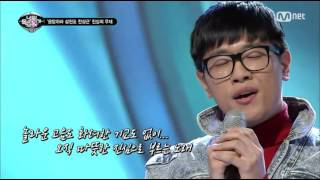 I can see your voice 2  - 응답하라 삼천포