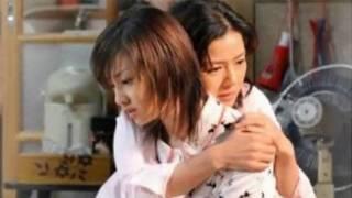 Walang Hanggan - One Liter Of Tears OST
