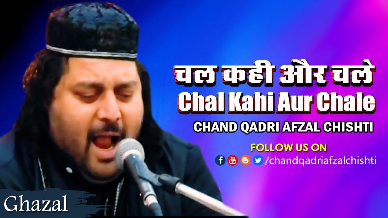 beautiful ghazal chal kahi aur chale chand qadri afzal chishti youtube