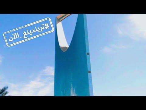 هشتاغ كلمه في حب الوطن89 يتصدر توتير  - نشر قبل 2 ساعة