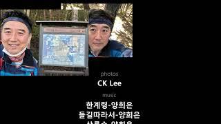 해파랑길 도전기 3편 강릉에서 묵호까지 38-34 코스
