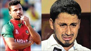 মাশরাফির অবসরে কেঁদে কেঁদে একি বললেন আশরাফুল ??? Mashrafe & Ashraful Latest News