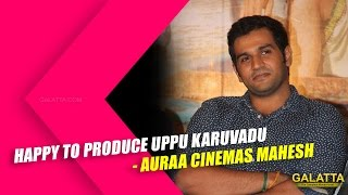 Happy to produce Uppu Karuvadu - Auraa Cinemas Mahesh