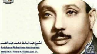 Repeat youtube video عبد الباسط عبد الصمد سورة يوسف تجويد كاملة
