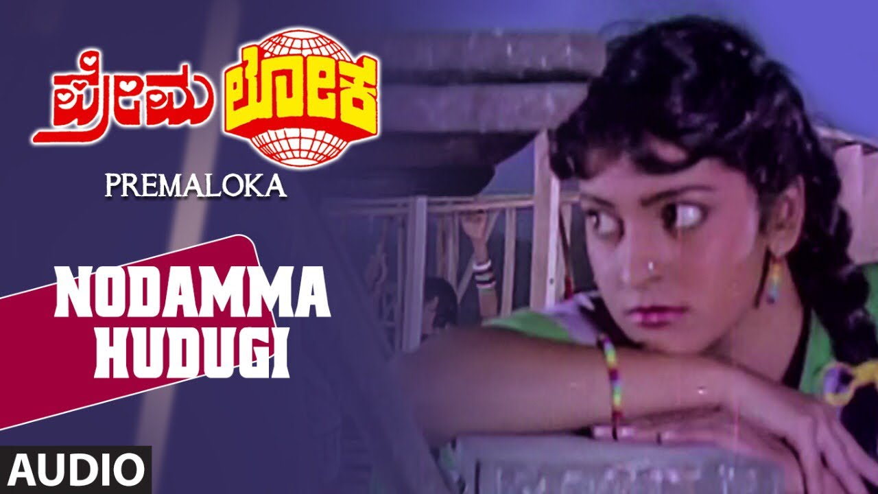 Nodamma Hudugi Lyrics - Premaloka - Hamsalekha-Selflyrics