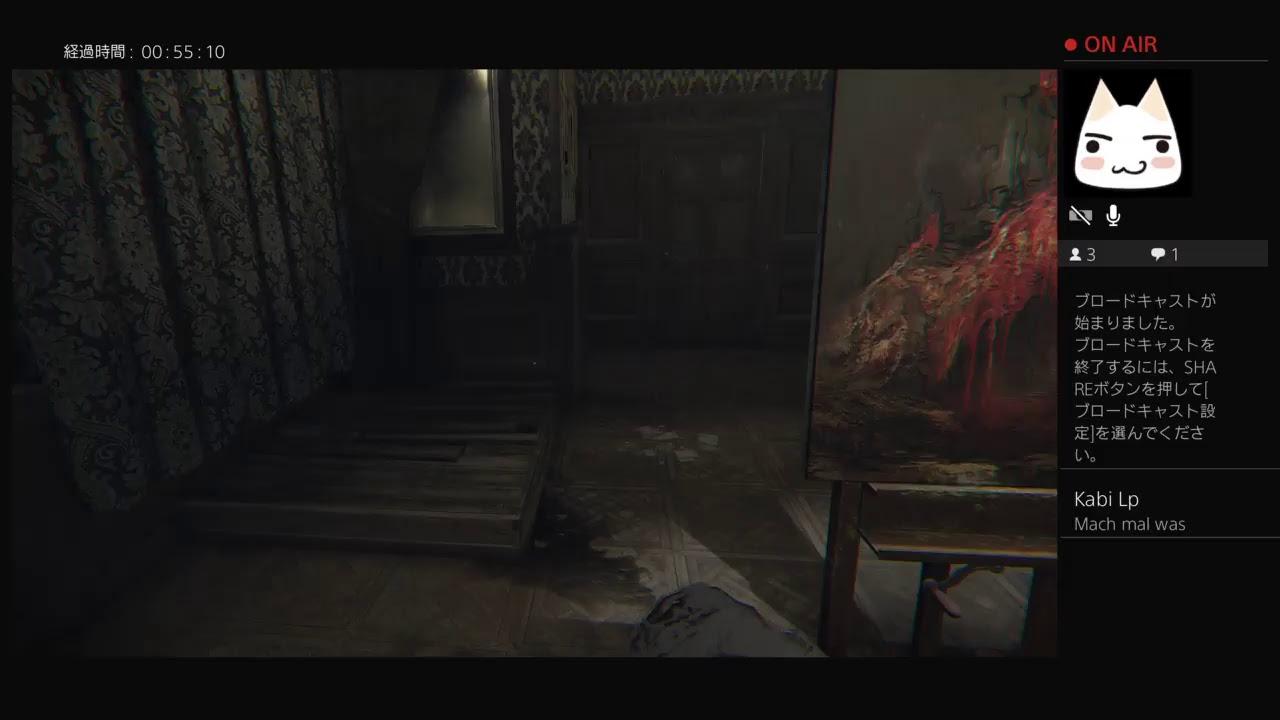 部屋 ゲーム 暗い