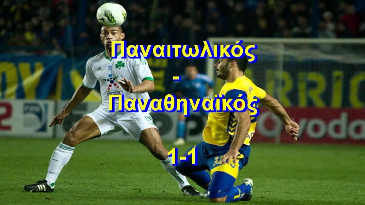 ΠαναιτωλικοΣ: ΠΑΝΑΙΤΩΛΙΚΟΣ SuperLeague 2011-2012~Panaitolikos1926.gr