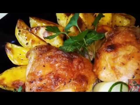 Бёдрышки с картошкой в духовке. Рецепт проще не бывает.