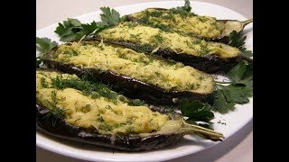 Баклажаны с сырно- творожной начинкой🍆Eggplant with cheese curd filling🍆Очень вкусные баклажаны!