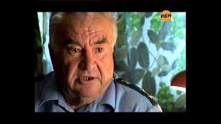 Группа Дятлова. Воспоминания следователя Коротаева В.И.