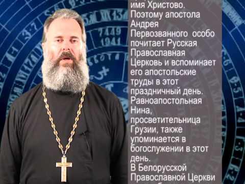 Церковный календарь   Память Всех святых в земле Российской
