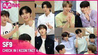 [KCON:TACT 4 U] SF9(에스에프나인) | CHECK IN