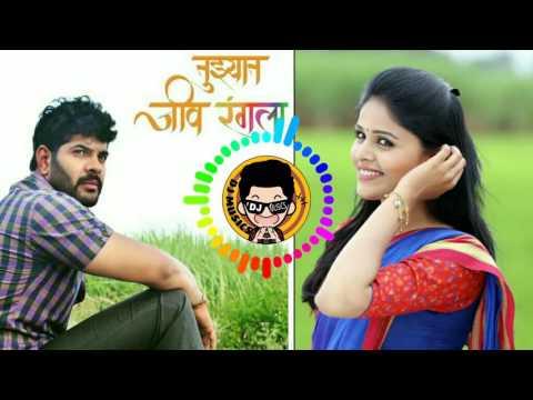 Tuzyat Jeev Rangala VS Khulta Kali Khulena | Title Song | Dj Saurabh Remix | Zee Marathi