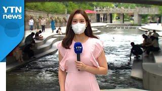 [날씨] 오늘도 폭염경보 확대, 서울 낮 34℃ ...…