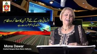 Jeevay Jeevay Jannat Pakistan