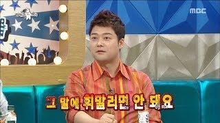 [HOT] Jeon Hyun-moo and Han Hye-jin are jealous, 라디오스타 20181017